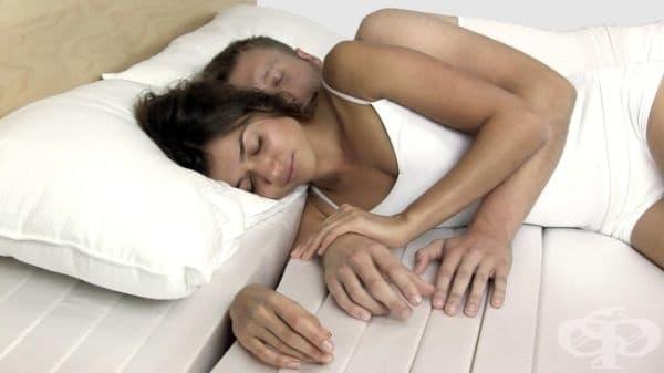 Легло, което ви позволява да се гушкате.