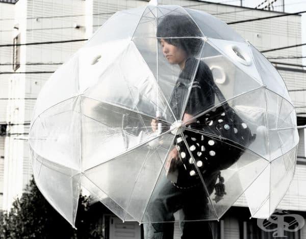 Многофункционален чадър.