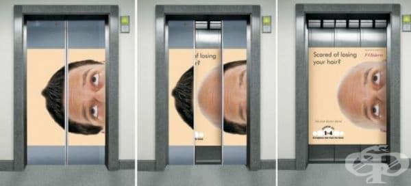 Плешив човек. Реклама на марката Folliderm за препарати против оплешивяване.
