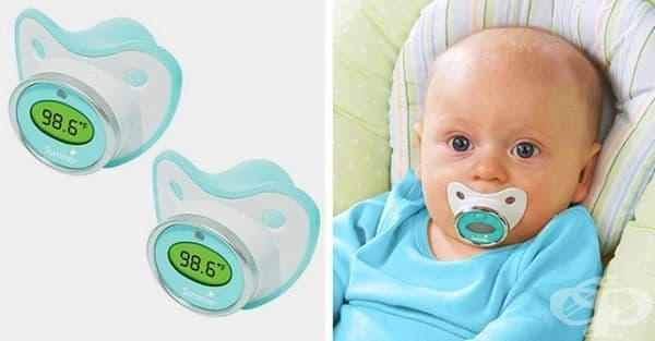 Биберон с вграден термометър, който може да ви ориентира, ако детето започне да вдига температура.