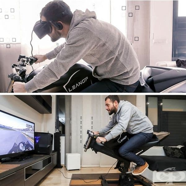 Мото Симулатор за виртуална реалност. Симулаторът е разработка на испанска компания и е съвместим с устройства PlayStation, Xbox, Nintendo и Windows. Той дава реално усещане на екстремни преживявания без опасност да паднете.