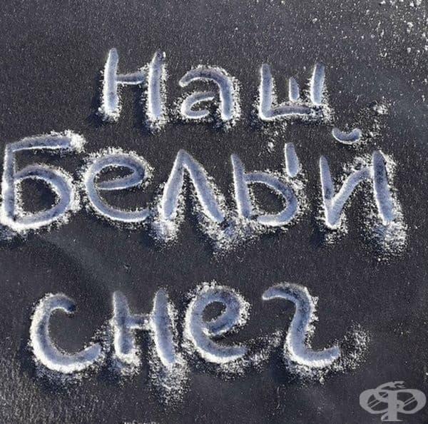 Не е изненадващо, че в Кузбас средната продължителност на живот е по-ниска от тази в Русия като цяло. Честотата на пациенти, диагностицирани с рак, церебрална парализа и туберкулоза е по-висока.