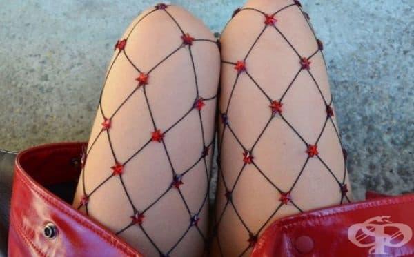 Привлечете внимание само с чорапогащника си