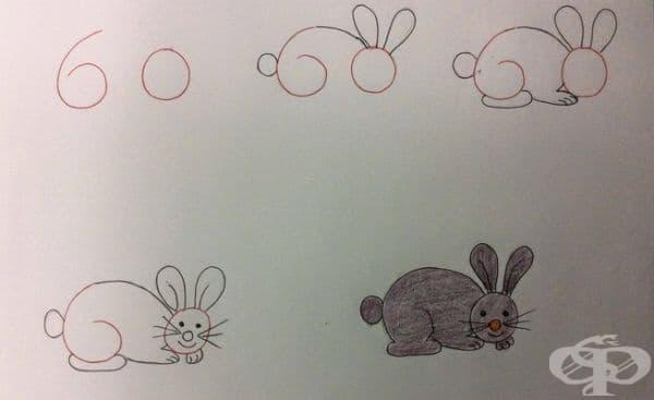 60 - помага за рисунка на заек.