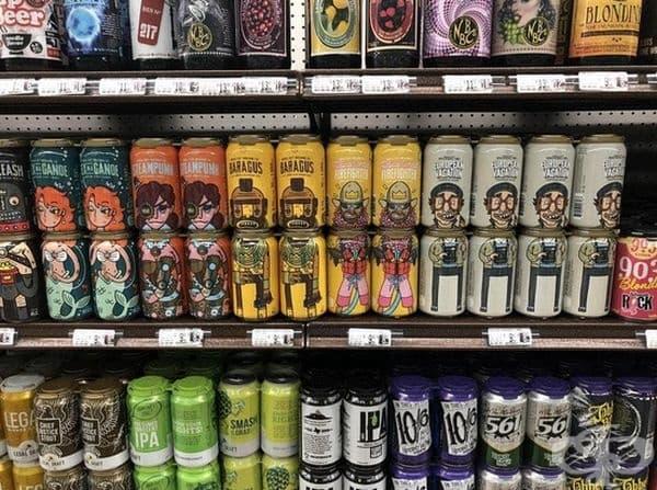 Напитки с вид, който подканва да си закупите две с едно изображение.