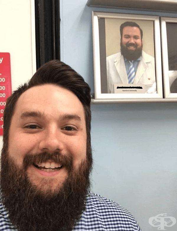 """""""приятелят ми отиде на стоматолог, който се оказа негов двойник."""""""