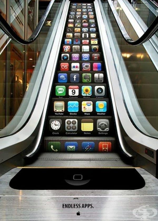 Безкрайни приложения на Apple.