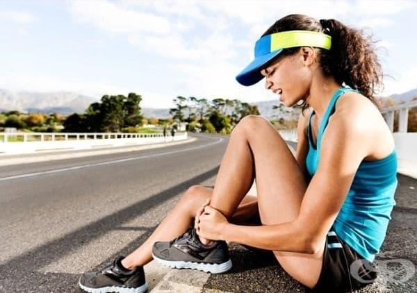 Жените имат повече нервни рецептори, за да могат да устоят на по-силна болка.