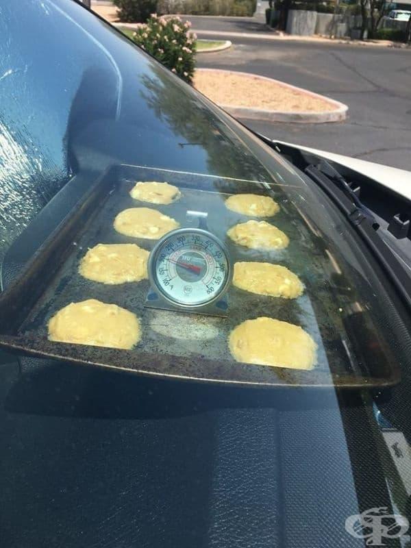 Възползвайте се от жегата в Скотсдейл и печените бисквитки в колата.