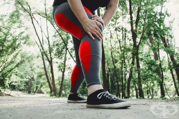 Мускулни болки. Излишните килограми водят до недостиг на витамин D, който спомага за абсорбирането на калция в организма, стимулира растежа на костите, бори депресията и спомага за лечението на автоимунни заболявания и хронична болка.