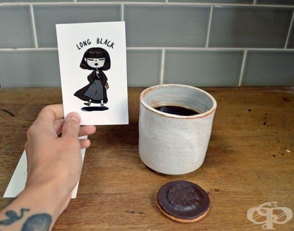Дълго Черно кафе