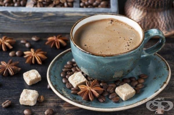 Кафе с подправки, Мароко. Едновременно се смилат подправки, като сусам, черен пипер, индийско орехче и зърна кафе. Получава се доста силна напитка.