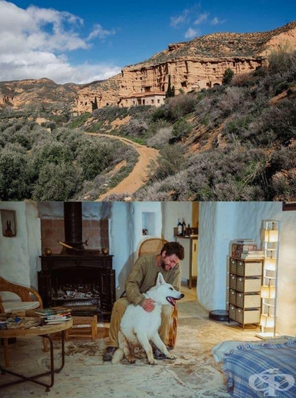 Испания: Местните жители изграждат домовете си в пещерите Barrio de Cuevas в Гуадикс. Това е най-големият пещерен комплекс в Европа, където живеят повече от 3000 души.