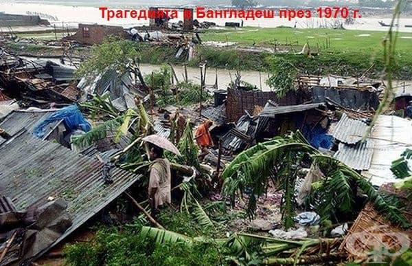 На 13 ноември в петък Бангладеш е бил ударен от циклона Bhola, който е причинил цунами. Починали са около 500 хиляди души, 90% от добитъка и културите в стотици полета са били унищожени.