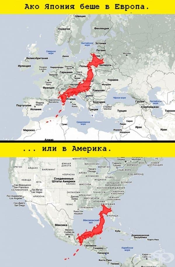 Мит 6. Япония е малка страна. Нейната територия заема 378 хиляди кв. км. Това е повече от Финландия или Германия, или Полша например, която изглежда като една от най-големите държави на картата на Европа.