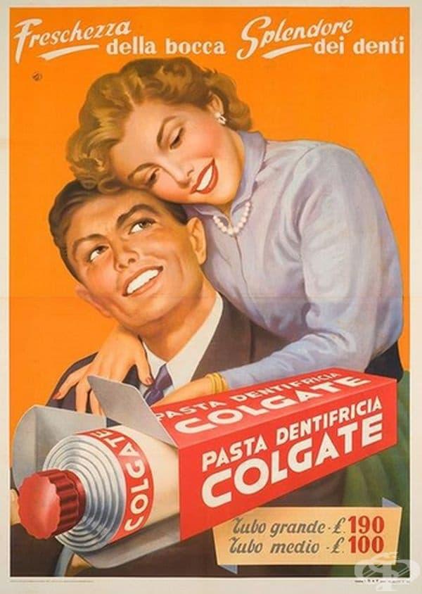 """Паста за зъби ""Colgate"""