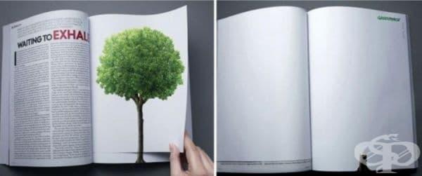 Обръщайки страницата, унищожавате гората. (Агенция: LINKSUS, Пекин, Китай).