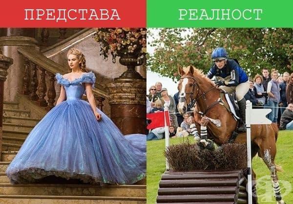 Принцеси - Вдясно: Зара Ан Елизабет Филипс е член на британското кралско семейство и е 16-ти наследник на трона. Тя обича конни надбягвания и дори печели световното първенство.