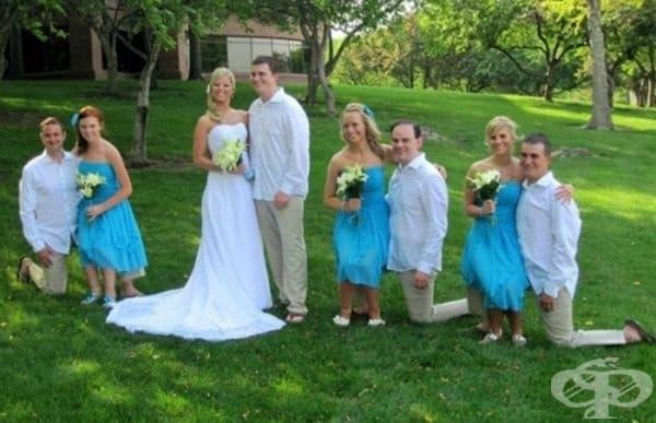 Когато младоженците не са пораснали достатъчно на височина.