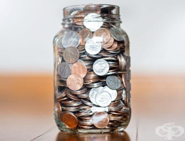 Възнаграждавайте се за всяка неизпушена цигара. Парите съхранявайте в специална касичка, която ще бъде доказателство за вашата издръжливост и воля.