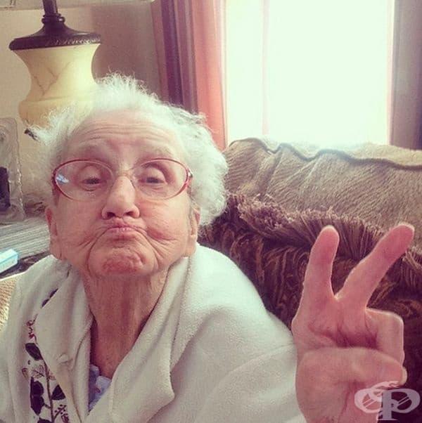 """""""Баба Бети не позволява на рака да й попречи да се усмихва."""