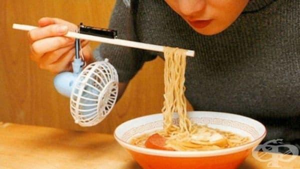 Когато сте много гладен, а храната е твърде гореща.