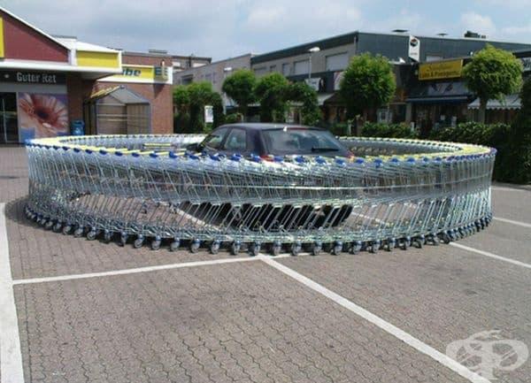 Просто имаме индивидуално паркинг място.