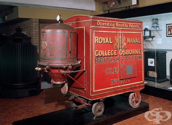 Една от първите прахосмукачки, изработена от Хуберт Сесил Бут, 1901 г.