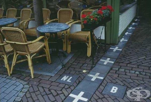 При желание може да си поръчате кафе в Холандия и да го изпиете в Белгия.