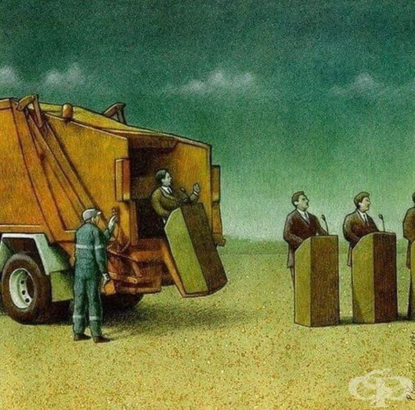 35 илюстрации, които показват как технологиите превземат днешното общество