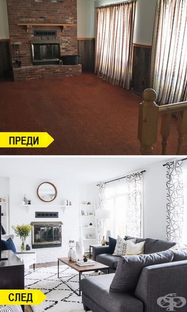 Дори да освежите само с нов цвят на стаята, е достатъчно, за да стане по-просторна и различна.