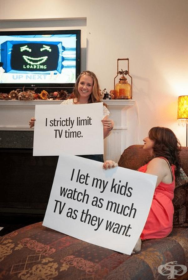 Строго ограничавам времето за телевизия. /  Позволявам на децата си да гледат телевизия колкото желаят.