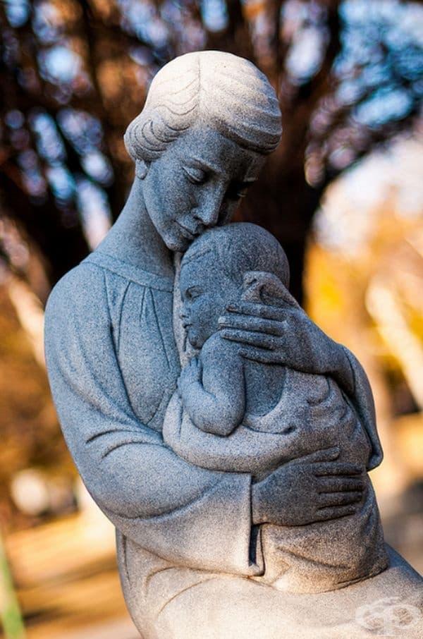 Майчината прегръдка е най-хубавото нещо в целия свят, Солт Лейк Сити, САЩ.