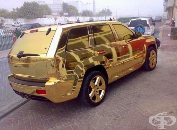 Златото е на почит тук.