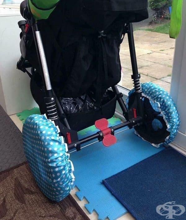 Трябва да приберете количката си на сухо. Поставете шапки за душ на колелата, за да не замърсявате помещението.
