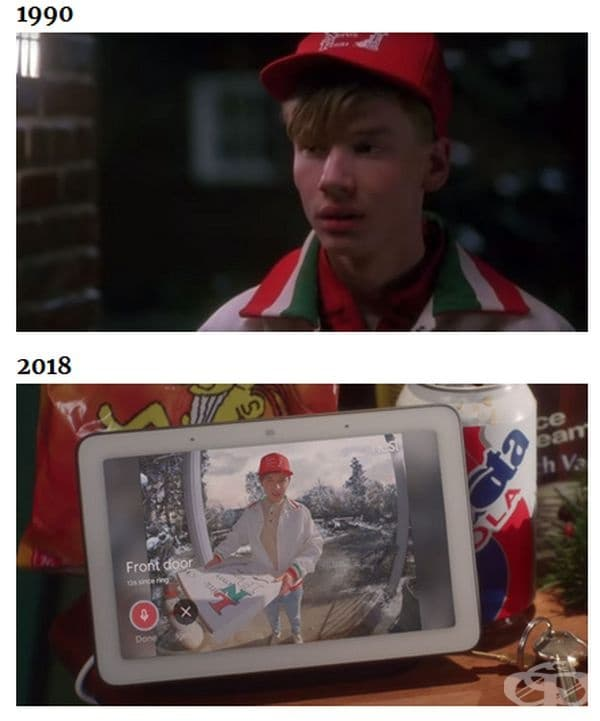 Филмът Сам вкъщи от 1990, сравнен с рекламата от 2018 година