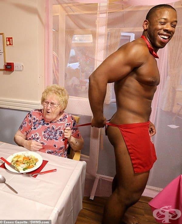 Изглежда най-възрастните жени са се забавлявали повече.