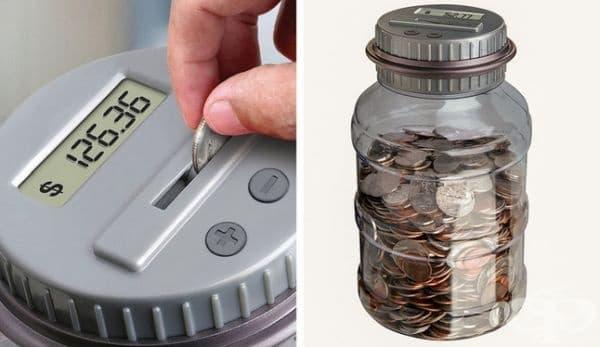 Касичка, която отброява спестяванията ви в нея.