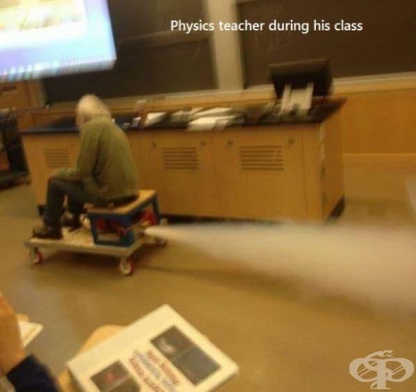 Най-добрият час по физика някога.