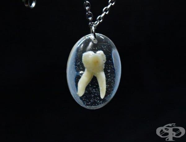 Зъб в епоксидна смола