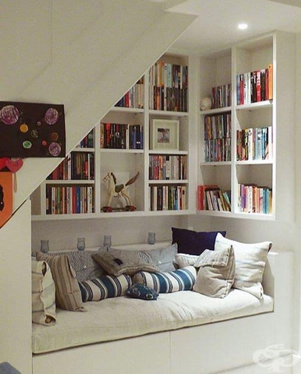 Уютен кът за четете под стълбите.