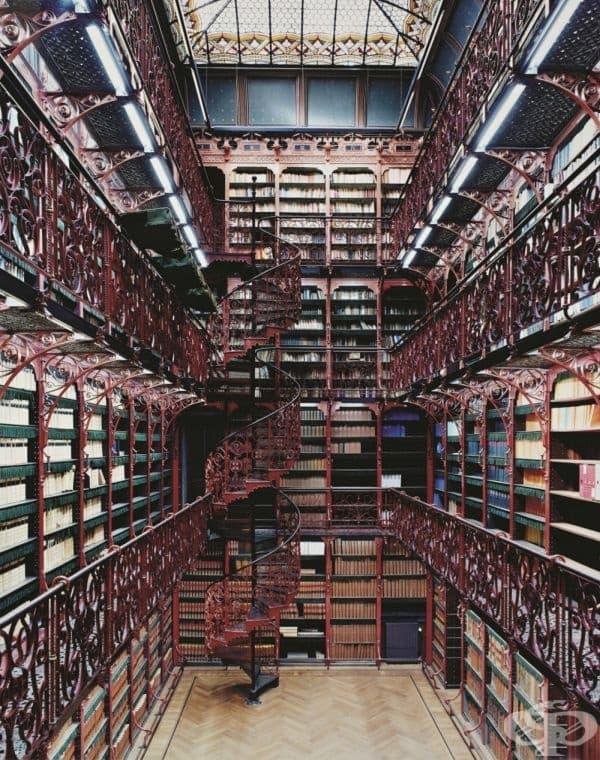 Националната библиотека на Холандия, Хага.