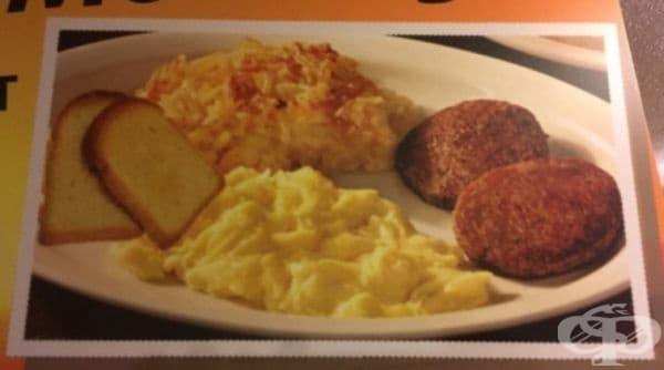 На тази снимка ясно се вижда, че филийките хляб са добавени с Фотошоп. Те включени ли са в закуската или се заплащат допълнително?