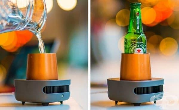Стойка за охлаждане на бутилки. Това устройство охлажда 6 пъти по-бързо от хладилника и може да поддържа желаната температура през целия ден. Размерите са съвместими с повечето стандартни бутилки и кутии.