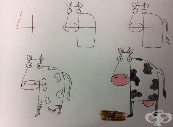 4 - забавна крава.