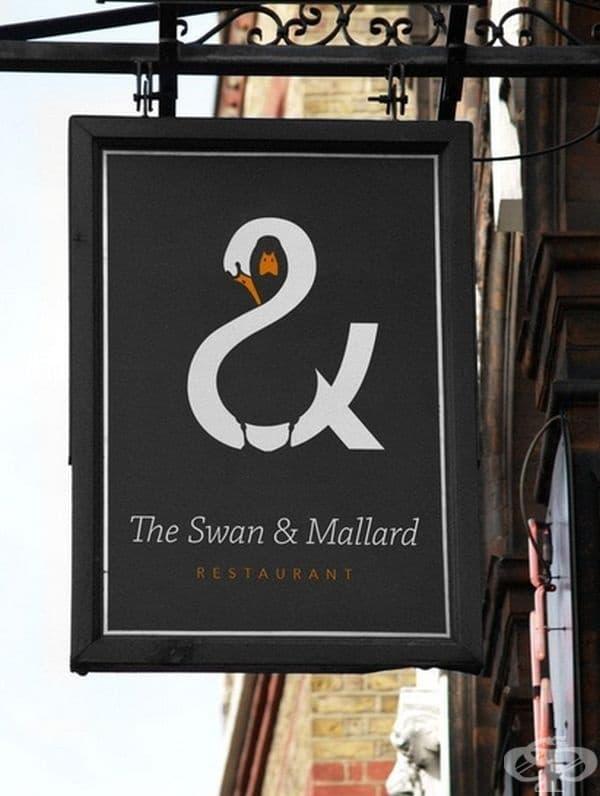 """Лого на ресторант """"Лебед и патица""""."""