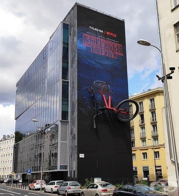 Реклама в Полша.