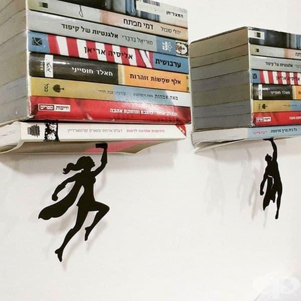 Така също може да наредите книгите си.
