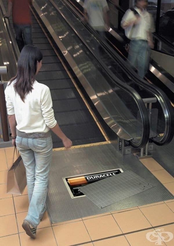 За да изберете качетсвени батерии.