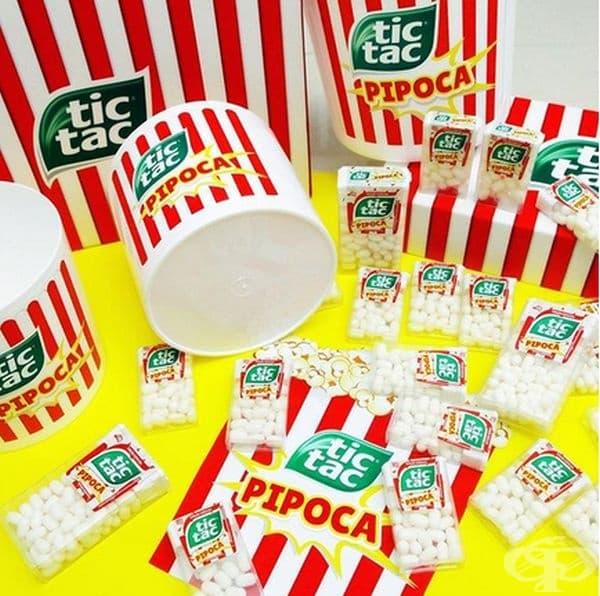 Tic Tac с вкус на пуканки. Компанията също иска да изненада своите клиенти, например много хора харесват бонбоните с вкус на канела. Tic Tac с вкус на пуканки могат да се купят в супермаркети в САЩ, но повечето хора признават, че не са така приятни.
